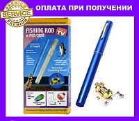 Удочка-ручка Fish-Pen