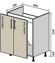 Кухня Колор Mix 600 НМ/13 білий/сірий металік (VIP master)