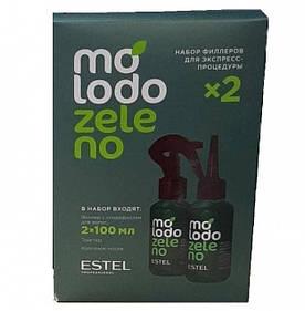Набор филлеров для экспресс-процедуры Molodo Zeleno Estel Professional 100/100 мл