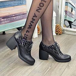 Туфли кожаные женские на широком устойчивом каблуке. Цвет черный