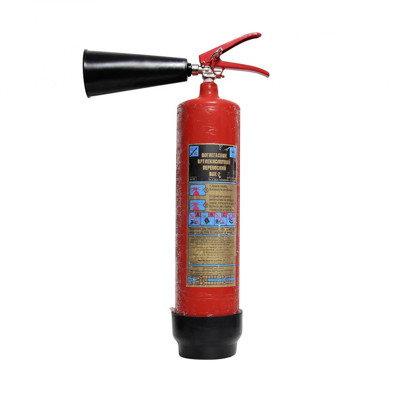 Огнетушитель углекислотный переносной ВВК-2/ОУ-3