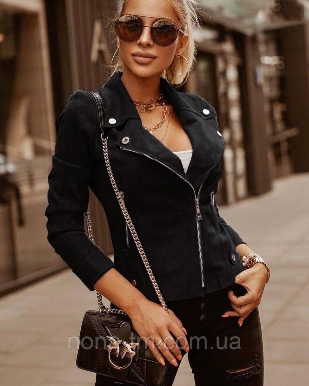 Женская куртка-косуха из замши