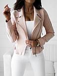 Женская куртка-косуха из замши, фото 2