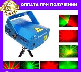 Диско лазер, Лазерний проектор, стробоскоп, ШОУ! NEW