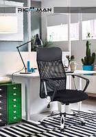 Крісло офісне Ультра Ultra хрестовина Хром ТМ Richman