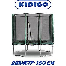 Прямоугольный батут для детей KIDIGO 215 х 150 см. с защитной сеткой
