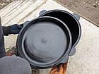 Узбекский казан 12л с крышкой сковородкой, чугун., фото 4