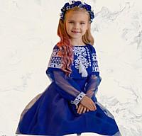 Этническое платье для девочки в украинском стиле синего цвета