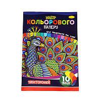Набір кольорового папіра А4/10арк 2-стор 70г/м2 Апельсин (50)