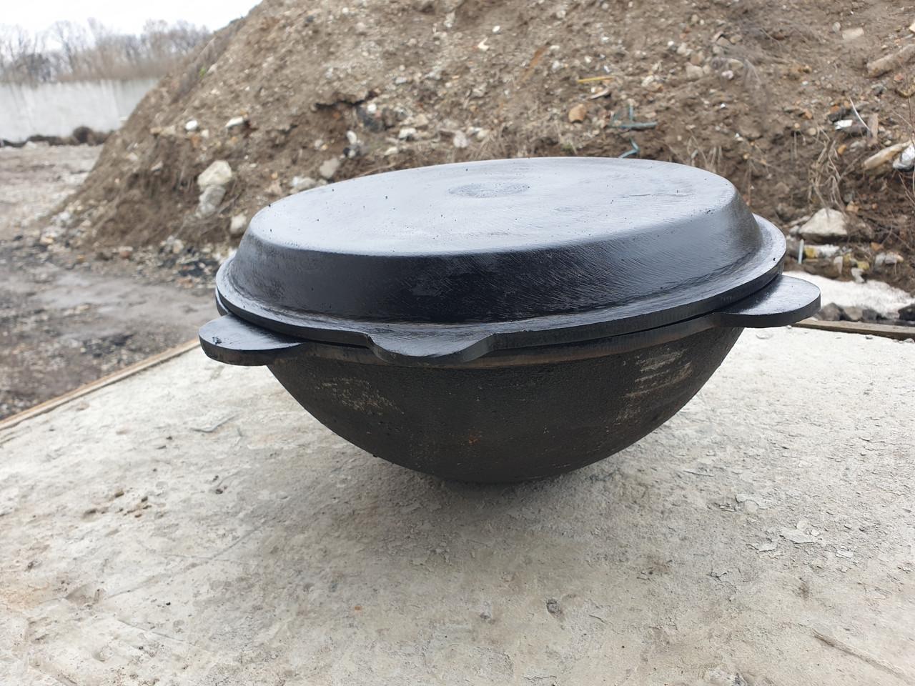 Узбецький казан 12л з кришкою сковорідкою, чавун.