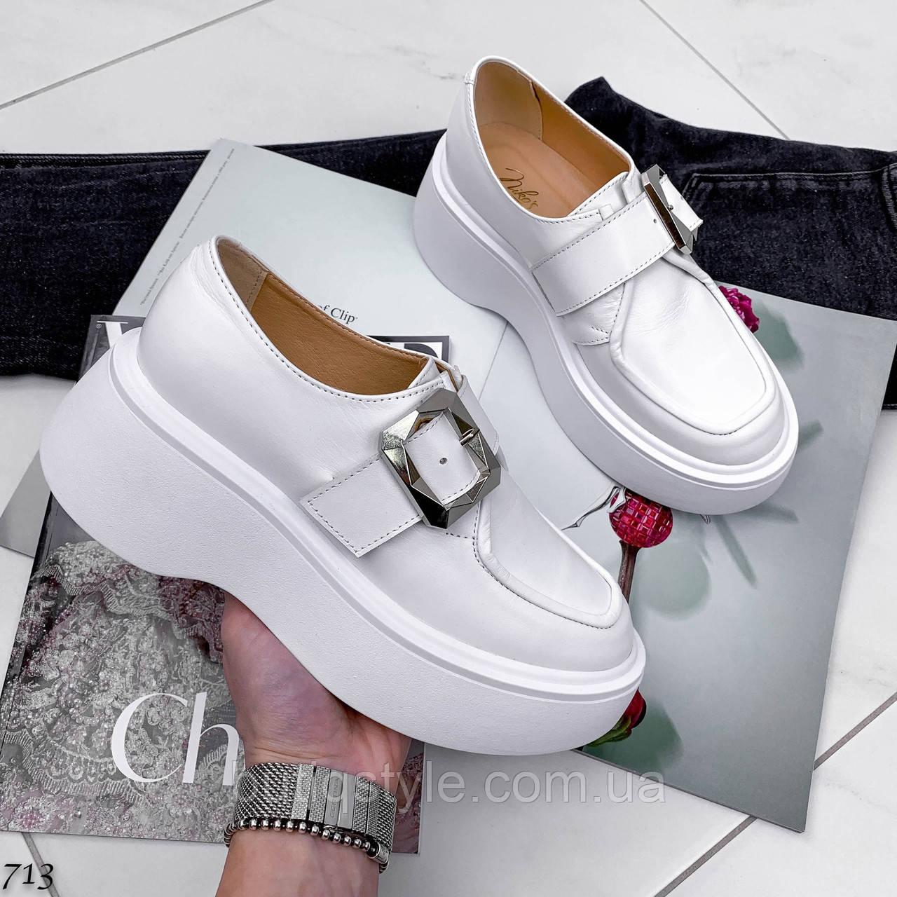 Женские белые туфли натуральная кожа