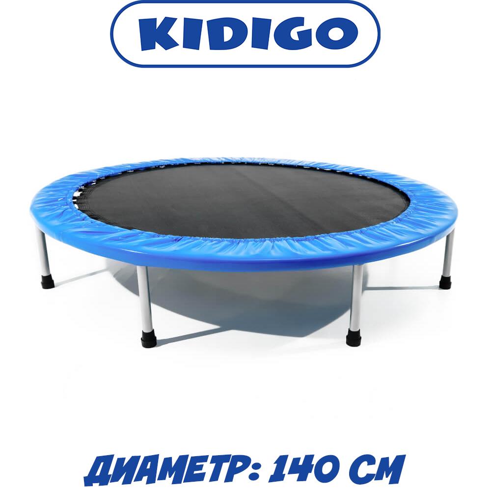 Батут для фітнесу 140 см
