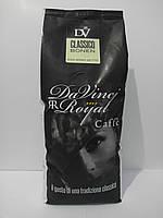 Da Vinci Royal Classico 75% Arabica 1кг