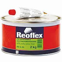 Шпаклівка зі Скловолокном Наповнює Поліефірна REOFLEX Putty Glass Fiber RX S-05 2кг Шпаклівка для Авто, фото 1