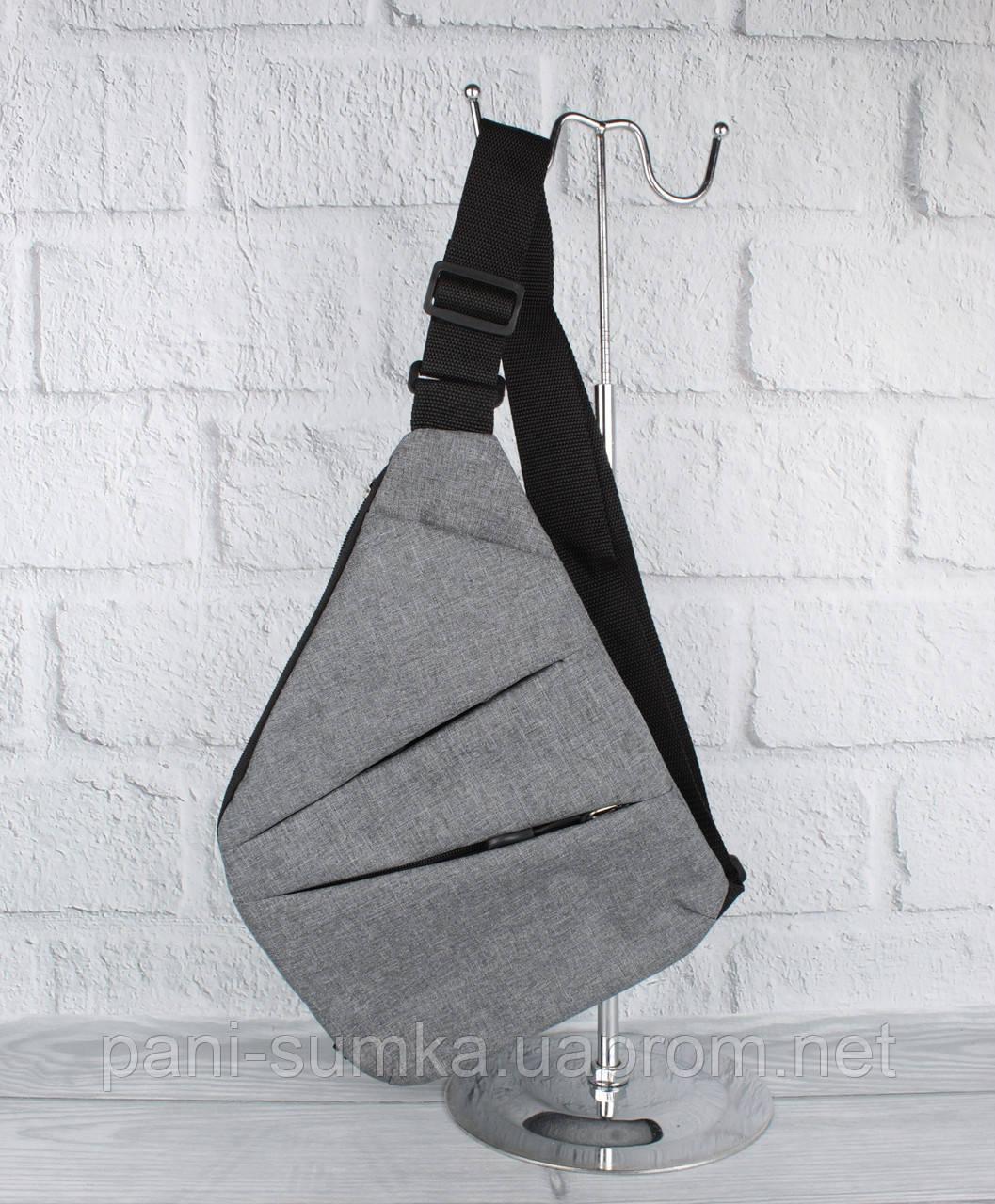 Чоловіча сумка-слінг, кобура, рюкзак через плече 8061 сірий