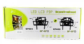 Крепление для ТВ с поворотом CP402 26-55