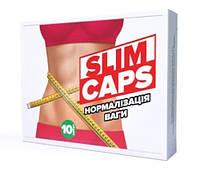 SlimCaps Капсулы для похудения Слим Капс Оригинал Гарантия качества
