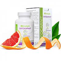 Lipocarnit Капсулы для похудения быстрое похудение и снижение веса без вреда для организма Липокарнит 30 шт