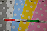 Лоскут ткани №65 с большими горохами на розовом фоне , фото 5