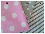 Лоскут ткани №65 с большими горохами на розовом фоне , фото 4