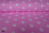 Бязь с большими горохами на розовом фоне (№65).