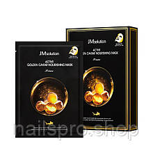 """Тканинна маска з золотом та ікрою JMsolution Active Golden Caviar Nourishing Mask """"Prime"""""""