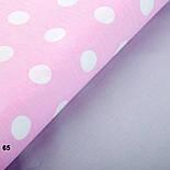 Лоскут ткани №65 с большими горохами на розовом фоне , фото 6