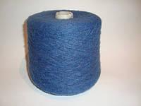 Мохер, синий цвет, вес 0.950