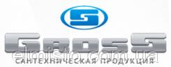 Компания «Гросс Украина» выступает на рынке Украины как производитель счетчиков воды,тепла и др.продукции под собственным брендом «GROSS».