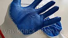 Перчатки стрейчевые прорезиненные OX-LATUA WN