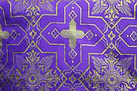 Парча Церковная  (Фиолетовый 1)