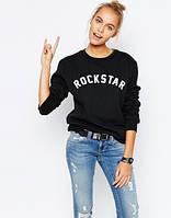 Свитшот женский черный с принтом Rockstar