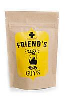 Вкусный чай для близких Друзей,подарочный чай