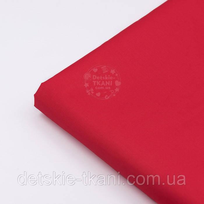 Лоскут сатин однотонного красного (алого) цвета №3110с, размер 29*70 см