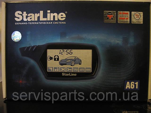 Діалогова автосигналізація Starline A61 Dialog (Старлайн)