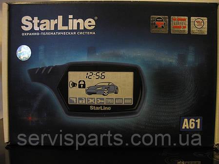 Діалогова автосигналізація Starline A61 Dialog (Старлайн), фото 2