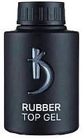Покрытие каучуковое для гель-лака Kodi Professional Rubber Top 35 мл