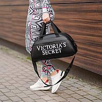 Женская спортивная сумка из эко-кожи для фитнеса, сумка для спортзала, сумка в спортивном стиле
