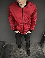 Бомбер мужской на молнии, стильная молодежная ветровка, весенняя куртка красная