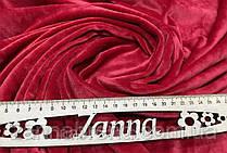 Стрейч-велюр (плюш) красного цвета