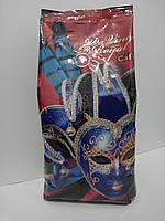 Da Vinci Royal Azurro 100% Arabica 750г