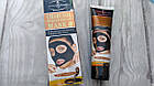 Маска-плівка для обличчя Aichun Beauty Charcoal Snake Oil чорна очищаюча 120 мл AC31977, фото 4