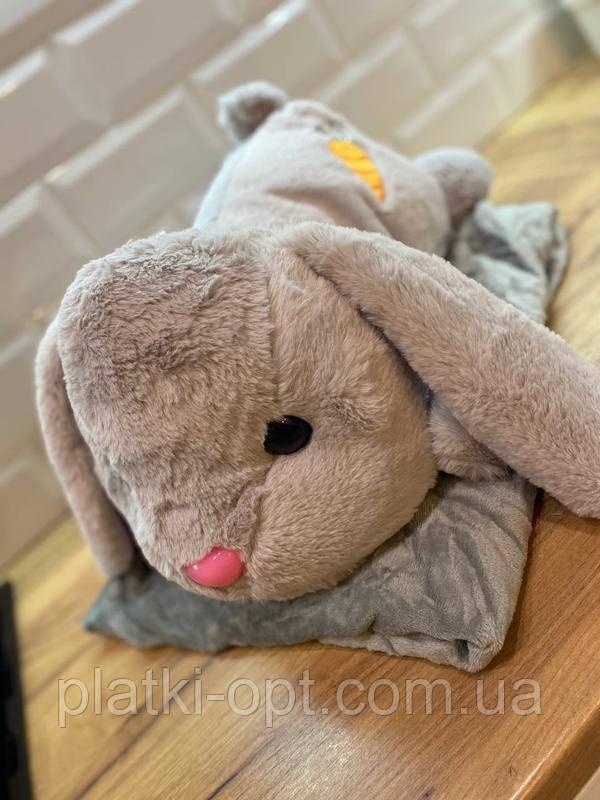 """Детский плед-игрушка """"Кролик"""" (серый)"""