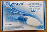 """Прибор низкочастотной магнитотерапии МАГ (ТМ """"NOVATOR""""), фото 2"""