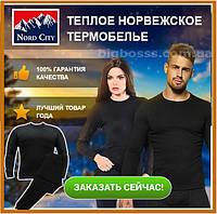 Женское и мужское термобелье с начесом, комплект термоштаны и термокофта