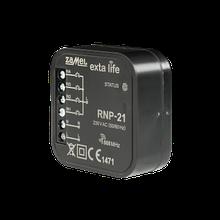 Передавач 4-канальний, RNP-21