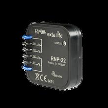 Передавач 4-канальний, RNP-22