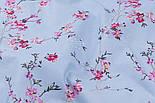 """Ранфорс шириной 240 см с принтом """"Ветки сакуры"""" розового цвета на голубом фоне (№3371), фото 2"""