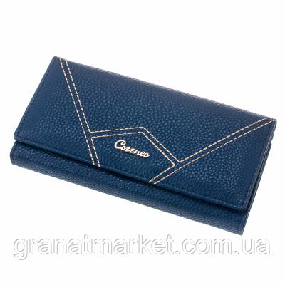 Жіночий гаманець Cozznee, синій, еко шкіра, 5 секцій, застібка, відділення для карток