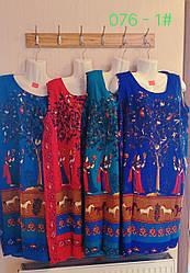 Жіноче осіннє плаття